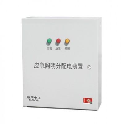 敏华应急照明系统分配电装置AC220V/DC216V