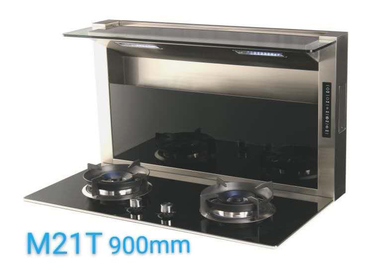 美炊分体式集成灶优美大方集成灶下排大吸力小户型家用油烟机