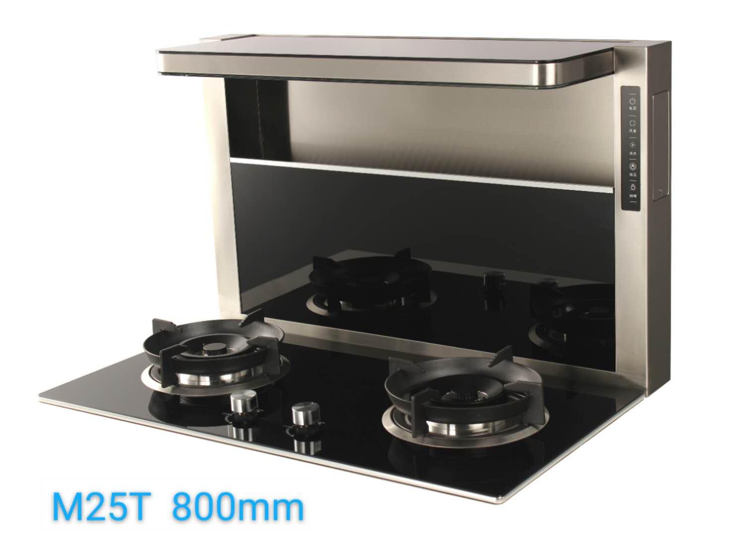小户型单灶单身公寓油烟机美炊分体式集成灶自动清洗