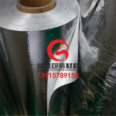 合肥麦拉双面铝箔膜