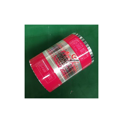 合肥奶茶印刷封口膜
