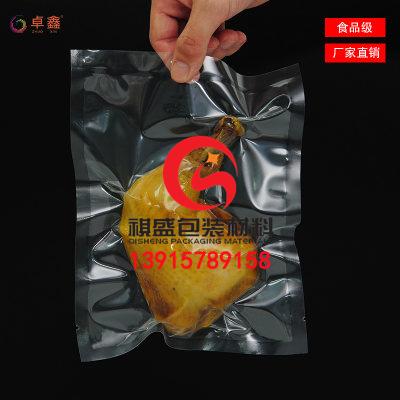 合肥果干真空包装袋