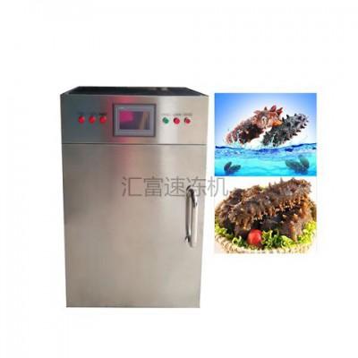 小型速冻机海参对虾 汇富食品速冻设备 低温冷冻箱