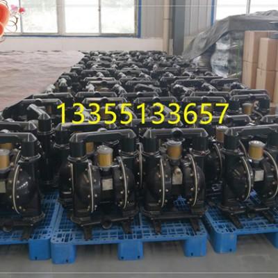 BQG350/0.2隔膜泵气动泵厂家 隔膜泵参数