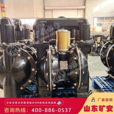 BQG气动隔膜泵 发往山西煤矿一批气动隔膜泵