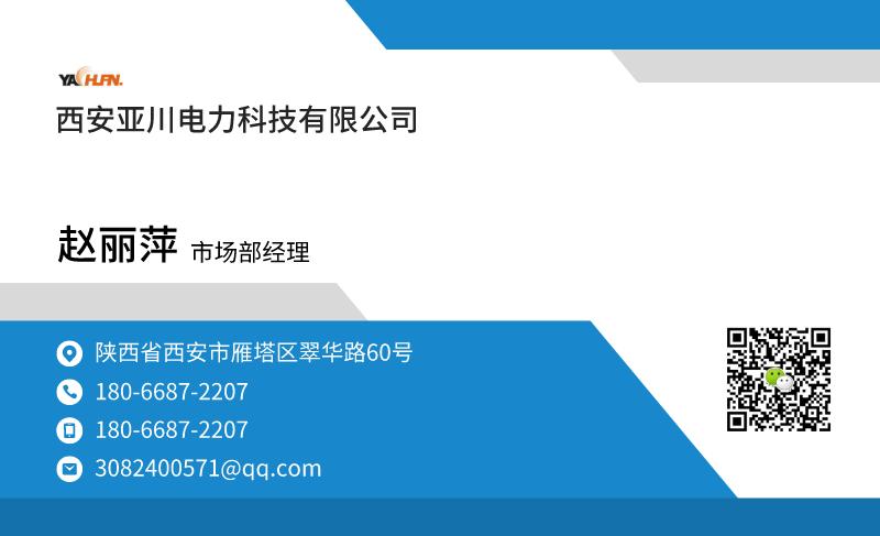 WTB-400/150/4P浪涌保护器全新报价和供货周期