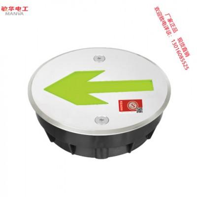 敏华led警示灯应急迷你型超薄不锈钢地埋灯