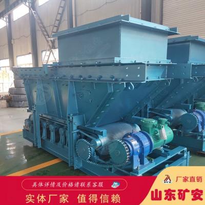 加长型皮带式给煤机 皮带式给煤机定做