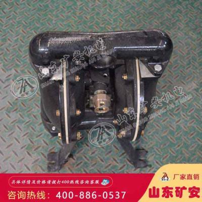 供应气动隔膜泵 气动隔膜泵安装使用