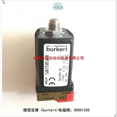 00501205德国宝德电磁阀BURKERT