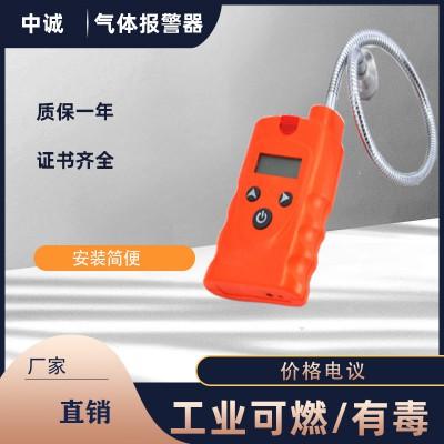 便携式甲烷泄漏报警器