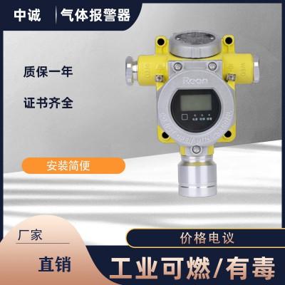 RBT-6000-ZLG氯化氢泄露报警器