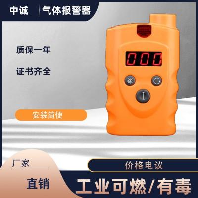 手持式油漆气体泄露检测仪