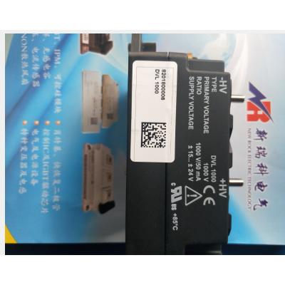 DVL1000 DVL2000 DVL1500传感器莱姆