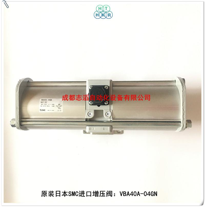 VBA40A-04GN原装日本SMC增压阀VBA系列