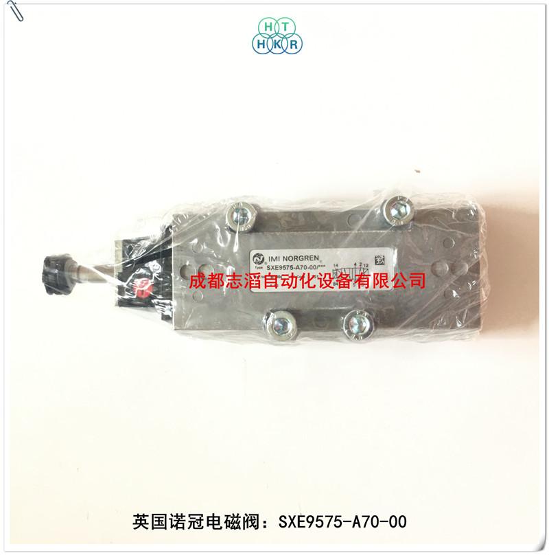 SXE9575-A70-00诺冠电磁阀NORGREN