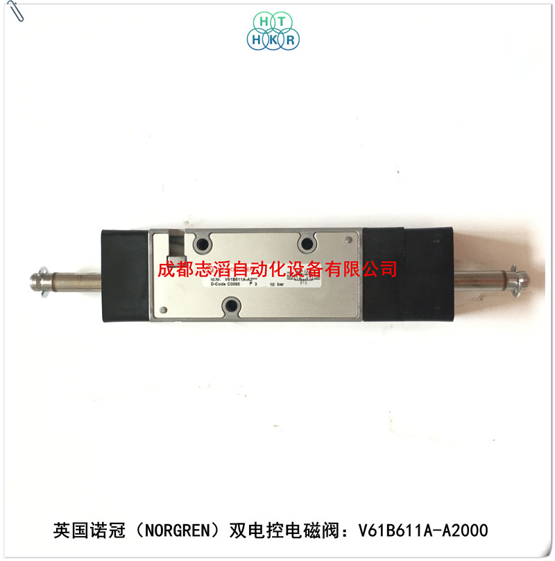 V61B611A-A2000诺冠电磁阀NORGREN