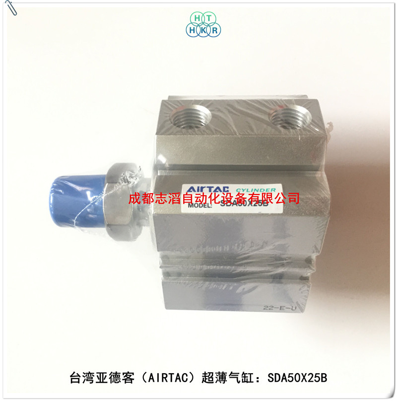 SDA50x25B亚德客超薄气缸AIRTAC