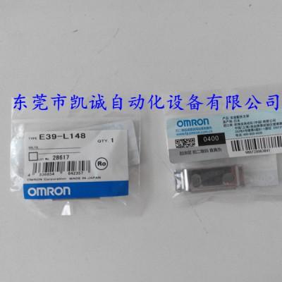E39-L148欧姆龙OMRON安装支架