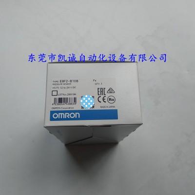 E8F2-B10B欧姆龙OMRON压力传感器