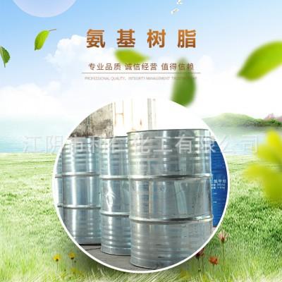 氨基树脂576B 流平性 耐水性 耐蒸煮 厂家直销