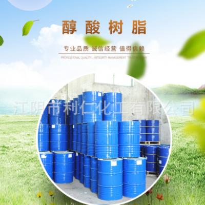 醇酸树脂866B 品质保障 丰满度 鲜映性好 耐候性优