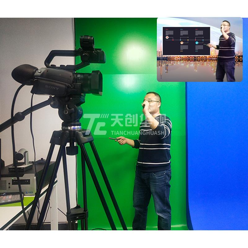 天创华视 虚拟录播教室绿皮手写板书场景搭建