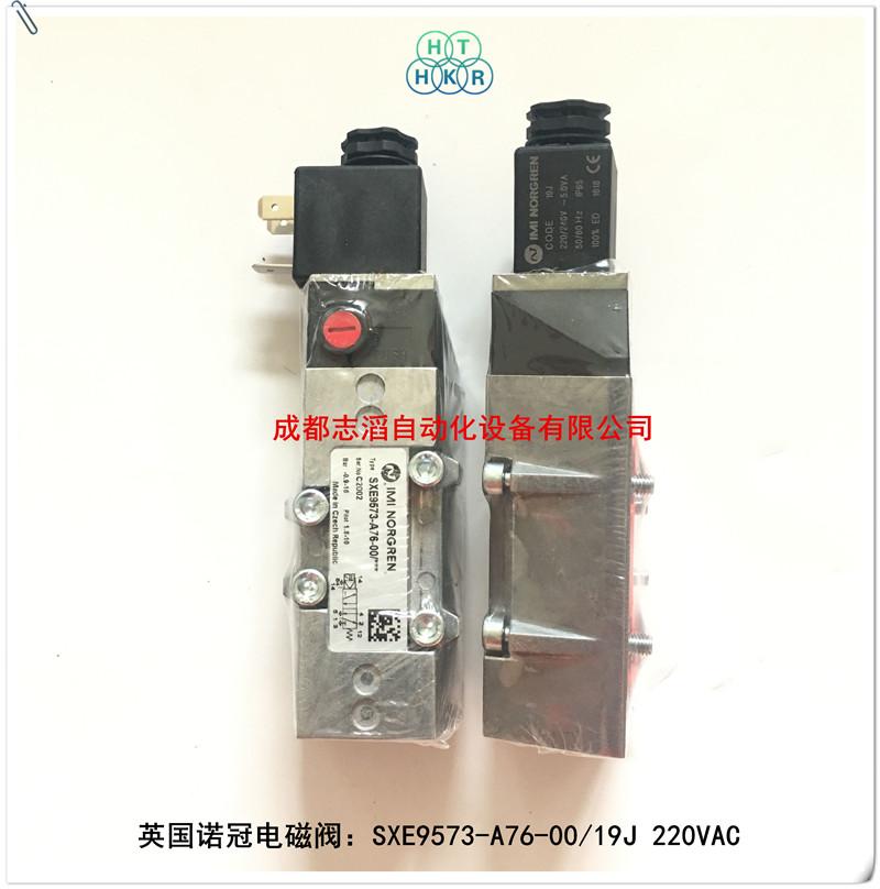 SXE9573-A76-00线圈19J诺冠电磁阀