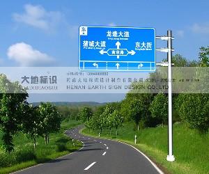 郑州设计定做指路牌专业标志牌道路标牌交通路标公共路牌引路标识