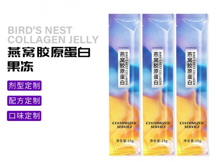 上海工厂 燕窝胶原蛋白果冻/复合果蔬酵素果冻条贴牌代加工