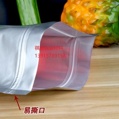苏州耐高温CPP铝箔袋