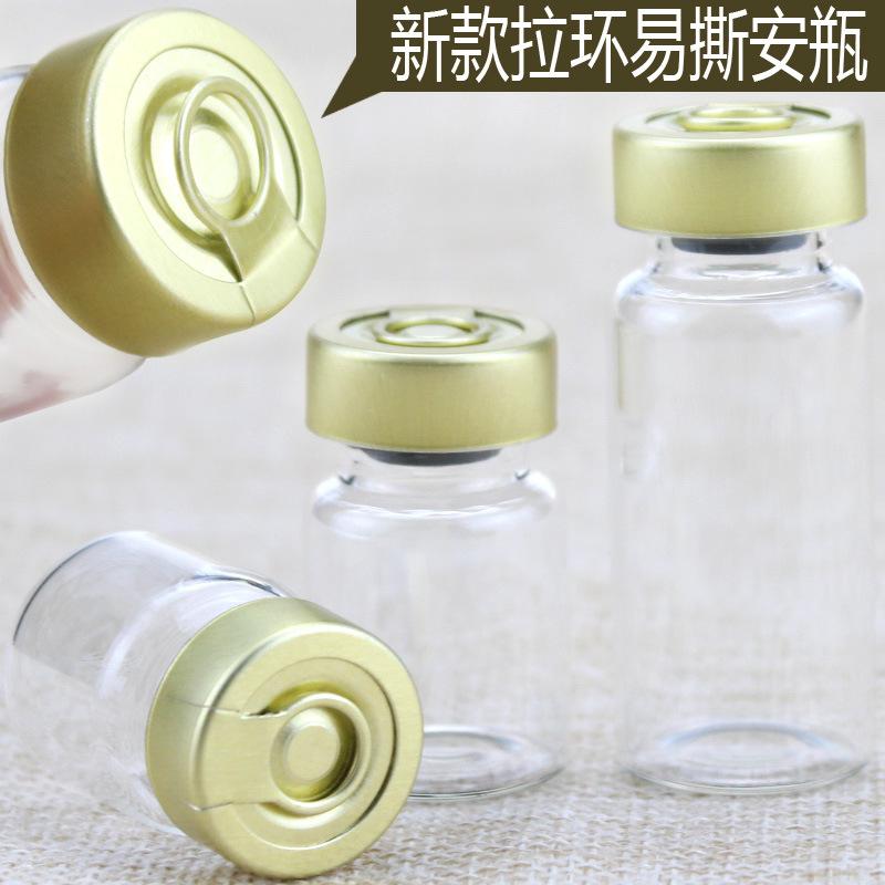 玻璃安瓶生产厂家,玻璃安瓶电镀喷涂厂,玻璃安瓶丝印烫金厂