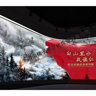 顺河回族区党建文化主题公园 顺河回族区科技展厅设计施工一体化