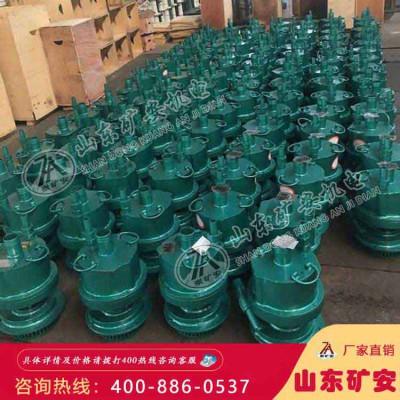 FQW48-12/W矿用风动潜水泵说明书