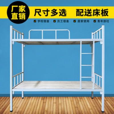 广州宿舍高低床学生宿舍高低床职工宿舍高低床厂家直批