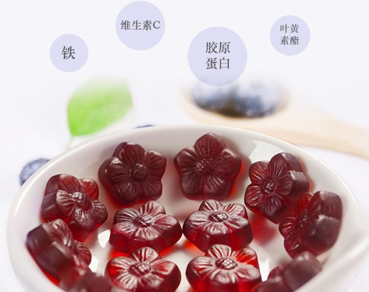 叶黄素酯蓝莓软糖代加工/蓝莓压片糖果OEM贴牌厂家