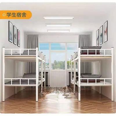 广东铁艺上下铺双人床学校工厂宿舍双层床无螺丝高低床承重力强