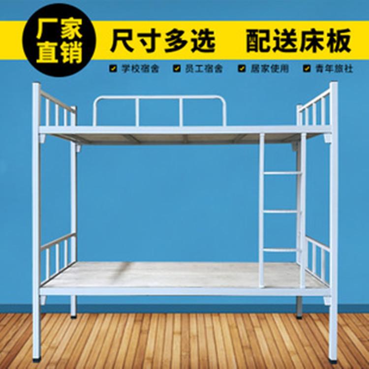 东莞康胜上下铺铁架床双层员工学生宿舍高低床含床板