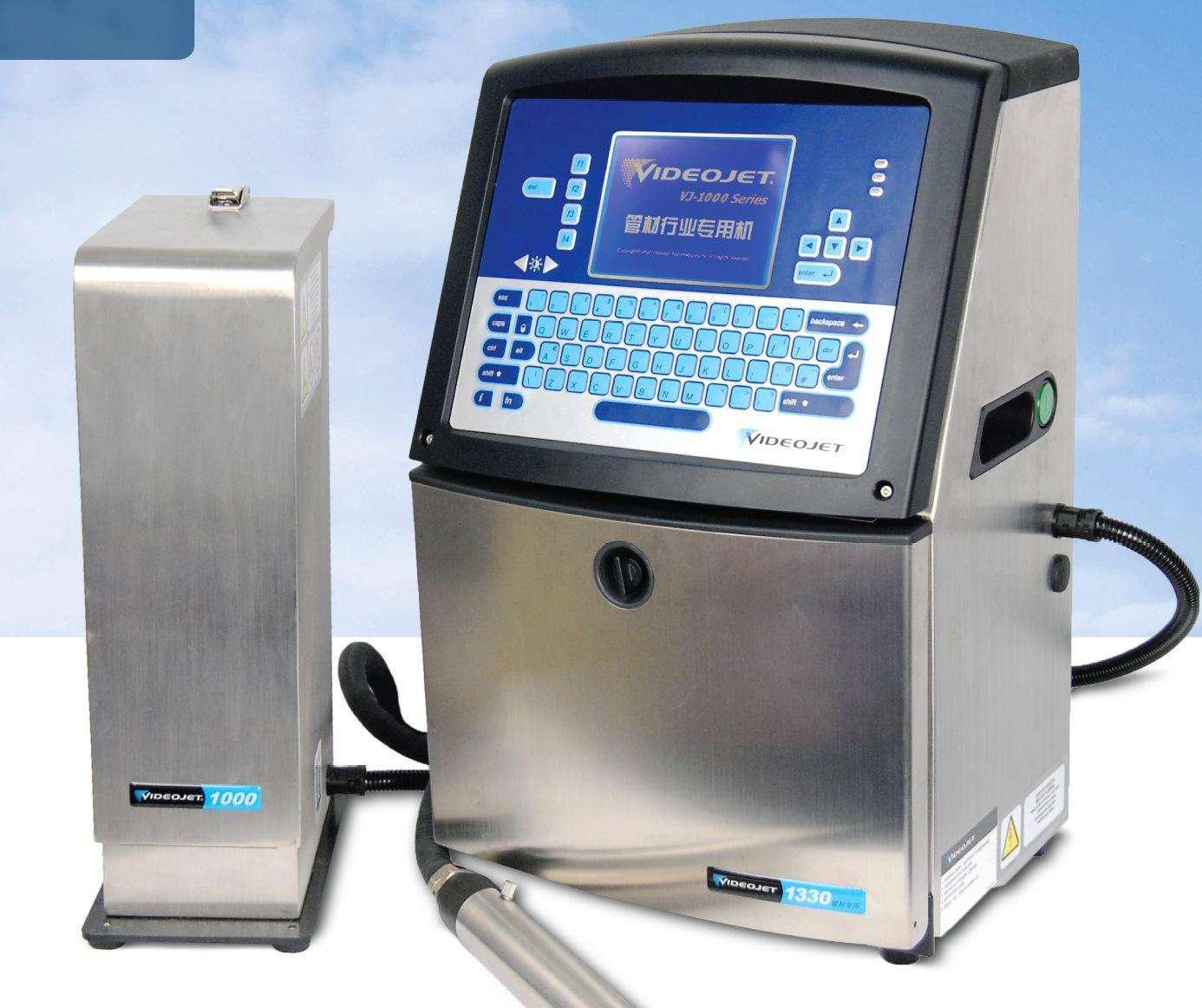 青岛二维码喷码机销售批发一物一码溯源追溯二维码激光打码机