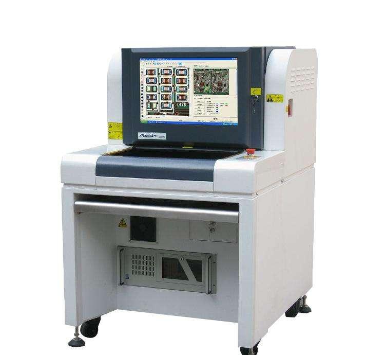 青岛视觉检测分页剔除喷码缺陷检测视觉定位精准油墨激光打标系统
