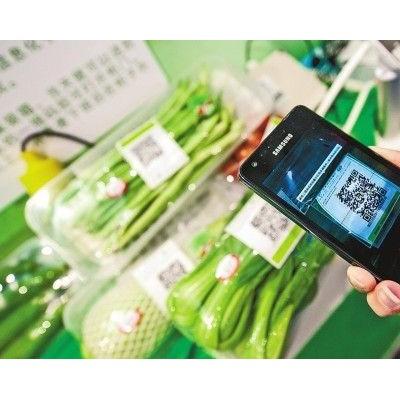 进口冷链食品信息追溯溯源喷码机激光打码机生产线选择青岛喷码机