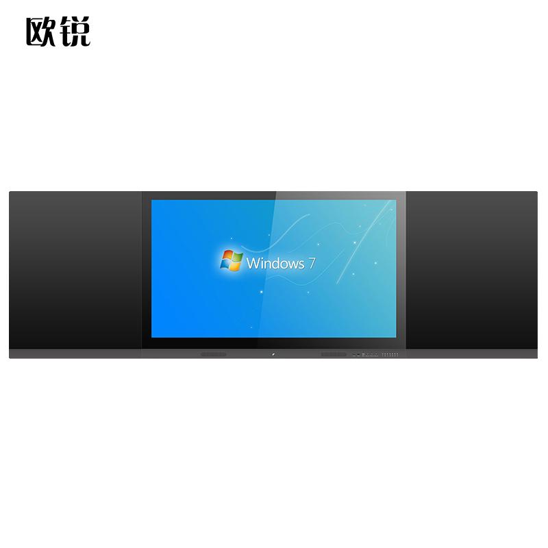 欧锐纳米智慧黑板82英寸 双系统I3/4G/128G