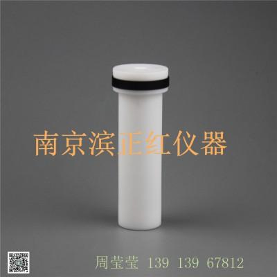 正红定制适配CEM-12位40/100ml微波消解罐