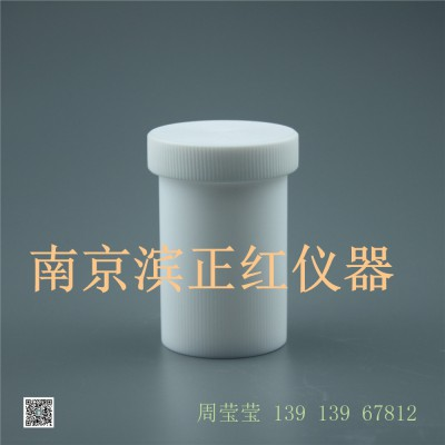 四氟消煮瓶消解瓶纯白色耐药性好