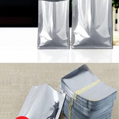 贵阳铝箔包装袋