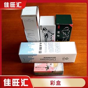 广州彩盒 纸盒 礼品盒设计印刷厂家定制