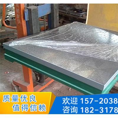 山东济南大型铸铁平台「宝都工量具」铸铁平台求购