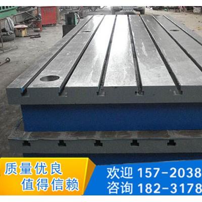 江西南昌大型铸铁平台「宝都工量具」大理石平台怎么样