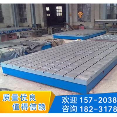 湖北武汉大型铸铁平台「宝都工量具」大型机床床身出售