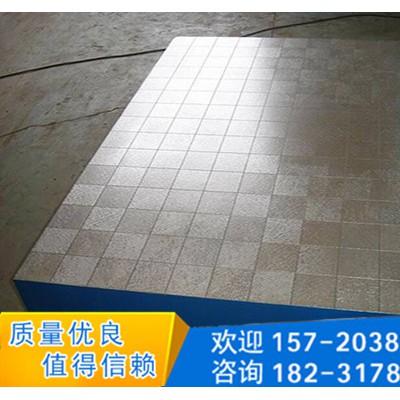 青海西宁大型铸铁平台「宝都工量具」三维柔性工作台费用